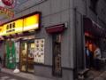 [桜木町][日ノ出町][ラーメン]となりの吉野家がものっそい広く感じられます
