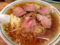 [桜木町][日ノ出町][ラーメン]スープがなみなみと注がれているのも昔風っぽい