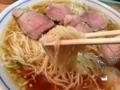 [桜木町][日ノ出町][ラーメン]ストレートな細麺