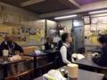 [桜木町][日ノ出町][ラーメン][餃子]テーブル24席・カウンター6席の計30席、昔ながらの雰囲気