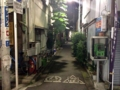 [根津][居酒屋][ドラマ][孤独のグルメ]ゴローさんが酔っぱらいにアームロックを決めた場所もすぐそばに健在