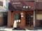 東武東上線大山駅徒歩2分の場所にある「ランチハウス 洋庖丁」