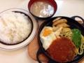 [大山][洋食][定食・食堂][漫画][孤独のグルメ]大山「洋庖丁」のハンバーグステーキランチ750円