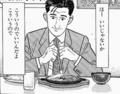 [大山][洋食][定食・食堂][漫画][孤独のグルメ]【出典】孤独のグルメ(扶桑社/久住昌之/谷口ジロー)