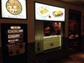 [東京][大手町][京橋][ラーメン]2013年9月20日オープン、年中無休の牛タンラーメン専門店