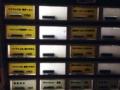 [西荻窪][ラーメン]店頭に設置された券売機にはしっかりとパイナップルの文字が