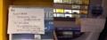 [西荻窪][ラーメン]チョコの油そば・カカカカカカオとソースラーメン・ソソソソソース