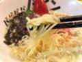 [西荻窪][ラーメン]絡まなくてもまったく問題ないのにスープとよく絡む中細麺