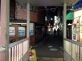 [東十条][ラーメン]夜のJR京浜東北線東十条駅北口