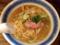 魚介豚骨醤油スープと自家製麺が相性抜群な「燦燦斗」のラーメン