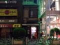 [赤羽][ラーメン][丼もの]JR赤羽駅徒歩1分の好立地にして独特の存在感を放つラーメン屋