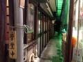 [赤羽][ラーメン][丼もの]営業中の木札が掲げられていればOK、そのまま路地を進みます