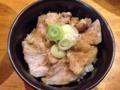 [赤羽][ラーメン][丼もの]飯物No.1!「自家製麺 伊藤」のチャーシュー丼350円