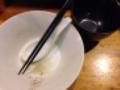 [赤羽][ラーメン][丼もの]ご覧のとおり完食です。(ちょい汚いのでモザイク処理済み)