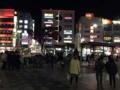 [赤羽][ラーメン][丼もの]食後の夜風が心地良い赤羽駅前広場