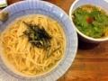 [四谷三丁目][ラーメン][つけ麺][丼もの]メインで頼んだ塩つけ麺並盛り750円