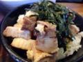 [四谷三丁目][ラーメン][つけ麺][丼もの]肉塊と言っても過言じゃない量のチャーシューがやってきた