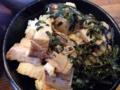 [四谷三丁目][ラーメン][つけ麺][丼もの]刻み海苔をどかすと、小粒ながらも10個はオンザライス