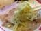 ホットで濃いスープには太麺がやっぱり合いますね
