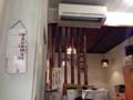 [千駄木][谷中][日暮里][洋食][パスタ][焼きそば][定食・食堂]奥には小上がりもあるから家族連れにも対応