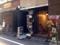 東銀座駅A1出口徒歩2分の雑居ビルB1Fにある「自家製麺 伊藤 銀座店」