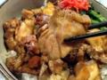 [新橋][ラーメン][丼もの]焼いただけなのにこんなにテッカテカ、鶏肉ってスゴイよね