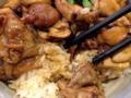 [新橋][ラーメン][丼もの]弾力はプリッと、甘みと香ばしさが共存した鶏肉だから米が進む進む