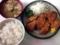 3種類の揚げたてが嬉しい「キッチン マロ」のミックスフライ定食