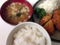 [千駄木][谷中][日暮里][洋食][パスタ][焼きそば][定食・食堂]ナポリタン紹介時にスルーしちゃったけど、味噌汁も本格的な仕上がり