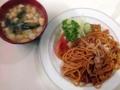 [千駄木][谷中][日暮里][洋食][パスタ][焼きそば][定食・食堂]由緒正しき昭和の味!「キッチン マロ」の昔懐かしいナポリタン