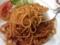 由緒正しき昭和の味!「キッチン マロ」の昔懐かしいナポリタン