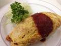 [千駄木][谷中][日暮里][洋食][パスタ][焼きそば][定食・食堂]やれプルプルの半熟だとかそんなのとはまったくもって無縁