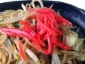 [千駄木][谷中][日暮里][洋食][パスタ][焼きそば][定食・食堂]真っ赤な紅しょうがと共にズビドゥバシュビドゥバ啜り込むのさ