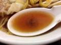 [四谷三丁目][ラーメン]こちらは澄み切ったスープなのでご安心を