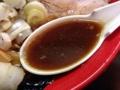 [四谷三丁目][ラーメン]口にする前から絶対に濃い&しょっぱいと分かる醤油スープ