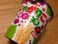 [菓子][コラボ][ふなっしー]本日の保険菓子「じゃがりこ 梅と大葉」