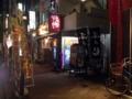 [日暮里][ラーメン]駅を出るとすぐに飲み屋街としての顔を出す夜の日暮里界隈