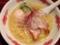 60kgの鶏で作る、日暮里駅徒歩2分「麺・酒処 ぶらり」の鶏白湯ラーメン