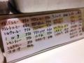 [浅草][田原町][パン][コーヒー][ジュース][カフェ・喫茶店]純喫茶だから酒類なし。トースト類の控え目な価格設定が嬉しい