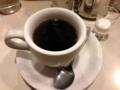 [浅草][田原町][パン][コーヒー][ジュース][カフェ・喫茶店]ゆったりと流れる時間のお供。浅草「珈琲アロマ」のブレンドコーヒー