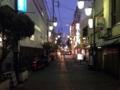 [浅草][田原町][パン][コーヒー][ジュース][カフェ・喫茶店]まったりとしたひと時の後、店を出たらすっかり日が落ちていた