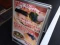 [新橋][ラーメン]ラーメン&つけ麺各種麺類の大盛が無料