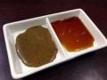 [新橋][牛かつ][和食][定食・食堂]最初に調味料を入れる専用小皿が提供されるのでソースと醤油を