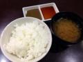 [新橋][牛かつ][和食][定食・食堂]続いてライスと味噌汁がやってきて、そしてそして…