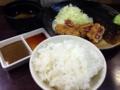 [新橋][牛かつ][和食][定食・食堂]1回無料のおかわりライスは当然忘れずオーダー