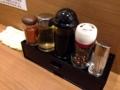 [三ノ輪][ラーメン]調味料類はシンプルですがミルペッパー採用なとこにこだわりが