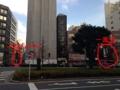 [上野][御徒町][ラーメン]中央通りより撮影。すぐそばに博多一風堂があります
