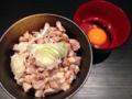 [銀座][東銀座][ラーメン][つけ麺][丼もの]「自家製麺 伊藤 銀座店」の卵かけご飯(チャーシュー・ネギ入り)