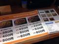 [渋谷][焼きそば]350円から楽しめる「こころ 渋谷店」の富士宮焼きそば