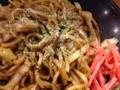 [渋谷][焼きそば]濃いめのソースにピッタリな青海苔入りイワシの削り粉